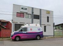 Centro de Atención Médico IST Quintero