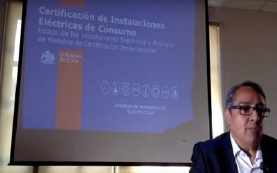Reunión de colaboración SEC –  IST para bajar la accidentabilidad por causas eléctricas en el ámbito laboral en Chile.