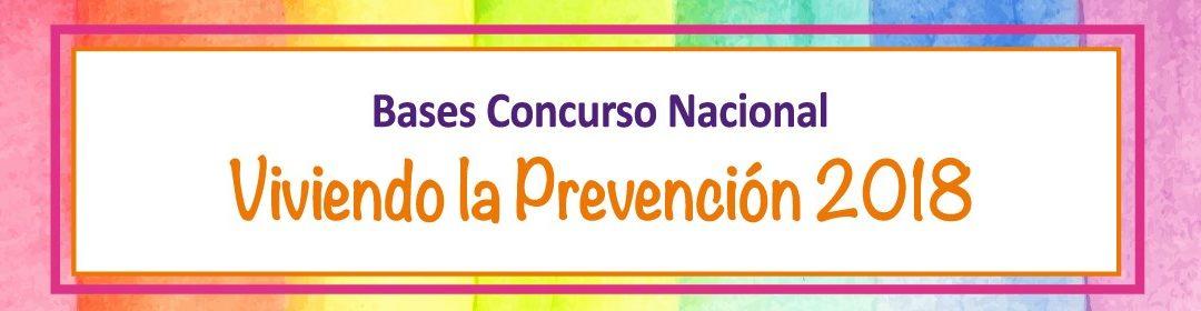 Concurso Viviendo la Prevención 2018