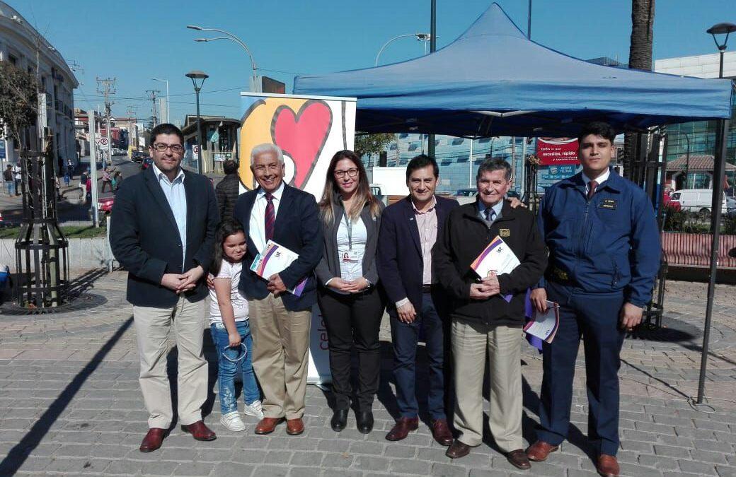 IST participa en campaña de invierno 2018 en San Antonio