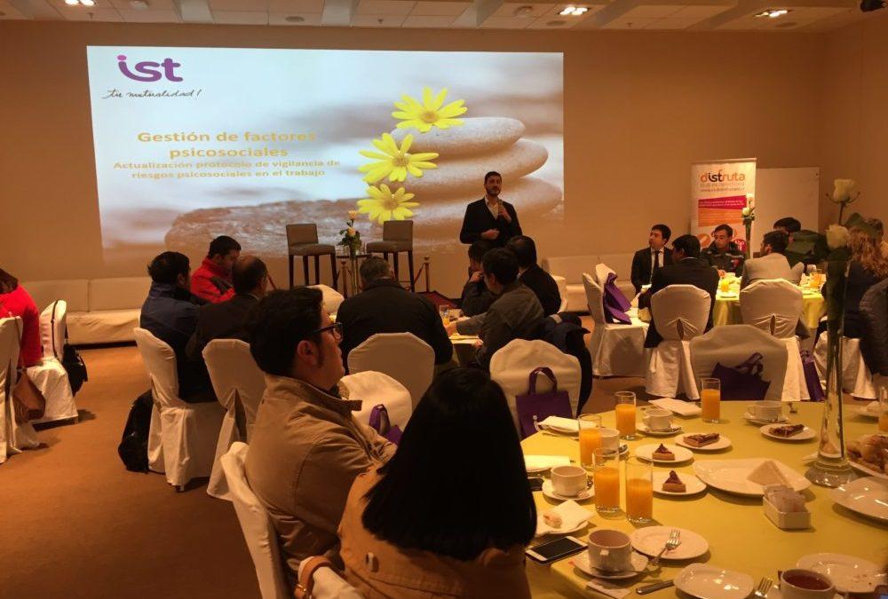 IST organiza primer desayuno gerencial en la Región de Atacama