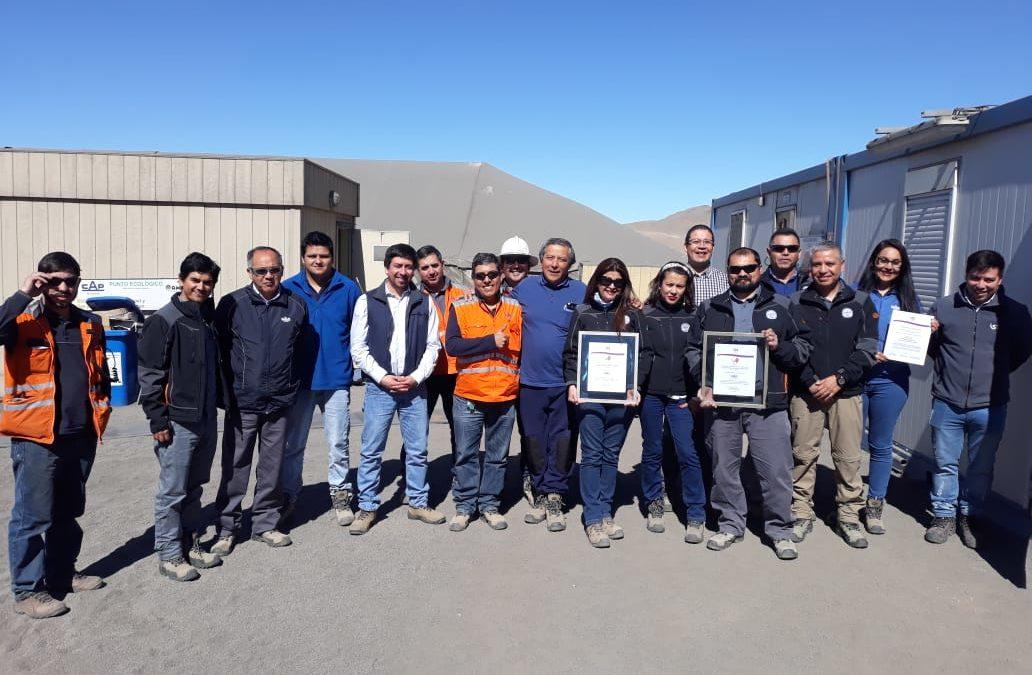 CPHS de CAP faena Cerro Negro Norte logra primer paso en SAC